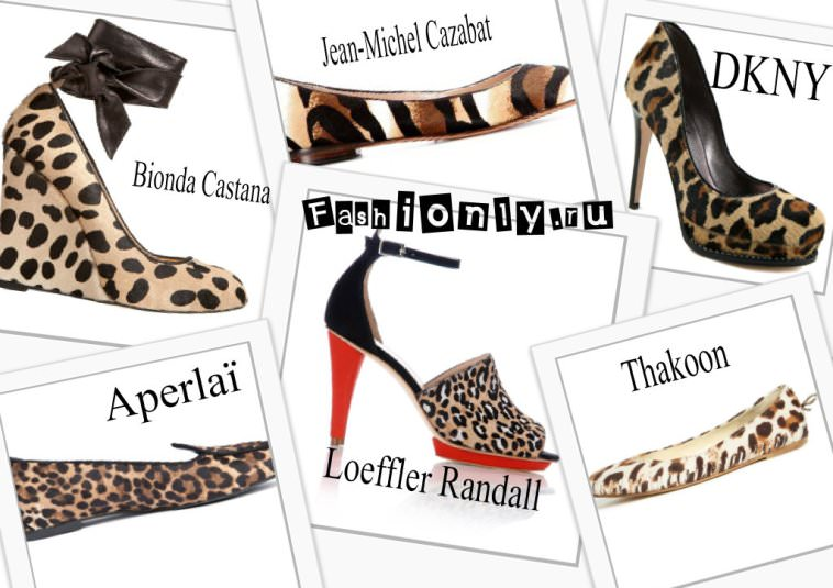 Туфли с леопардовым принтом 2012