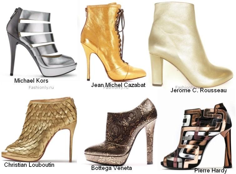 Модные ботильоны осень 2012 (3)