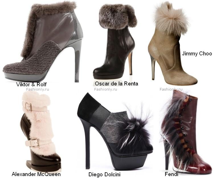 Модные ботильоны осень 2012 (4)