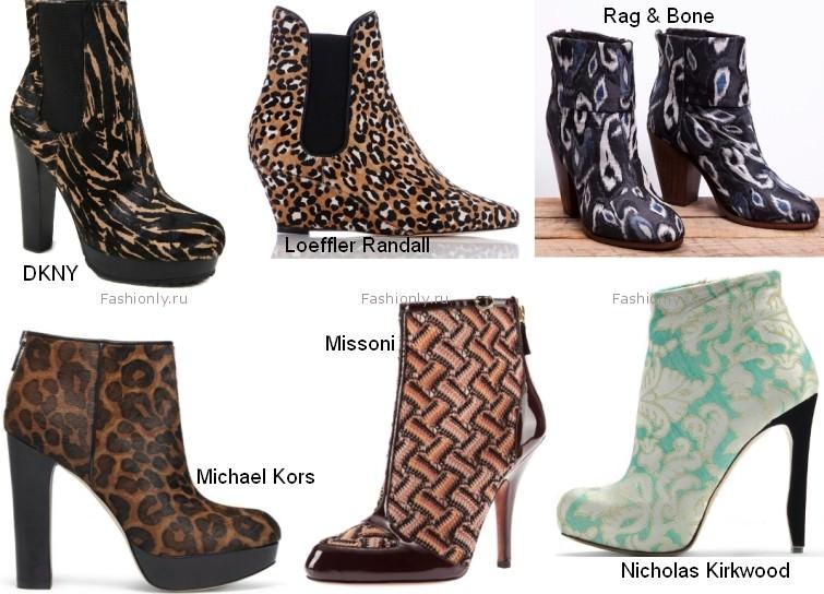Модные ботильоны осень 2012 (7)