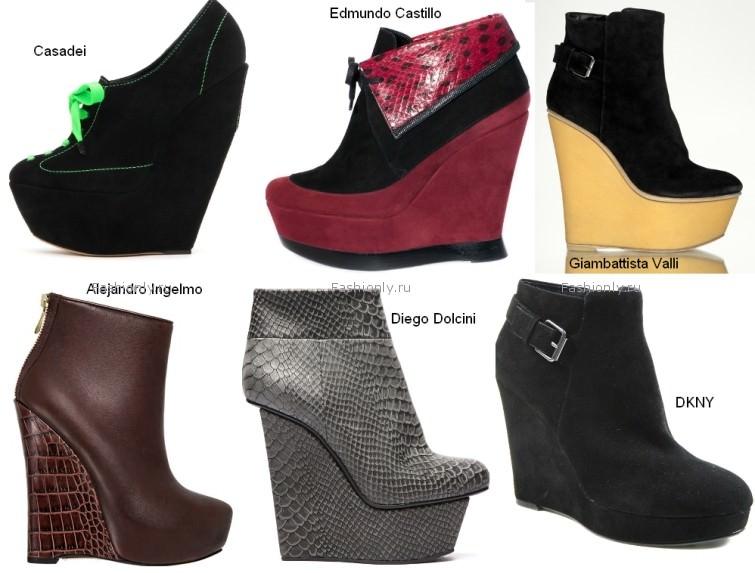 Модные ботильоны осень 2012 (8)