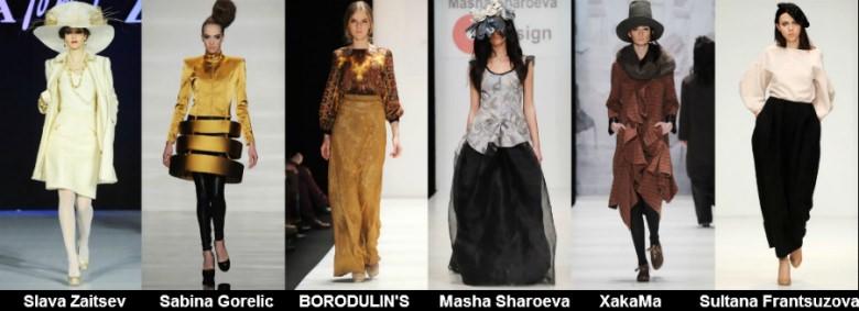 Неделя российской моды осень зима 2012 2013 (1)