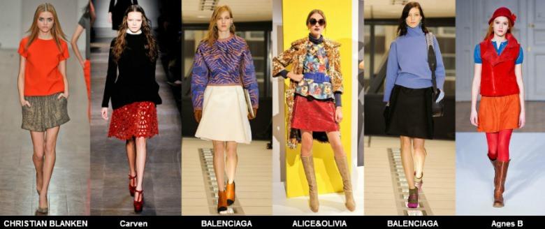 Модные юбки 2012 осень фото (3)