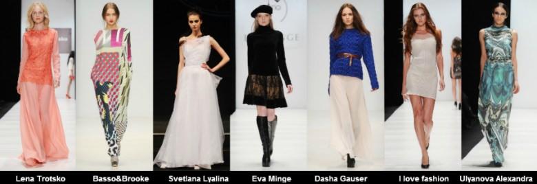 Неделя российской моды осень зима 2012 2013 (3)