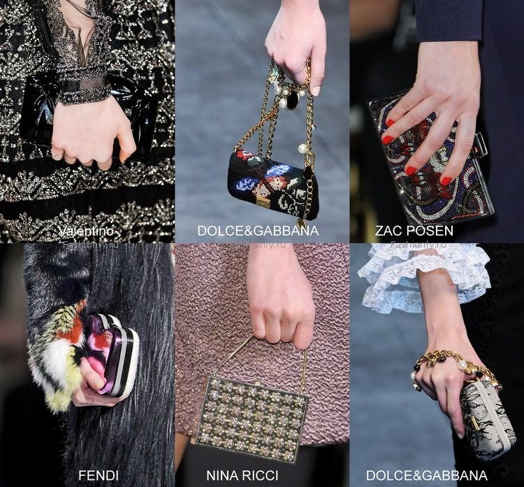 Модные сумки осени 2012 (1)