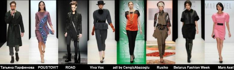 Неделя российской моды осень зима 2012 2013 (5)