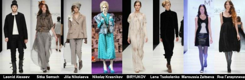 Неделя российской моды осень зима 2012 2013 (6)