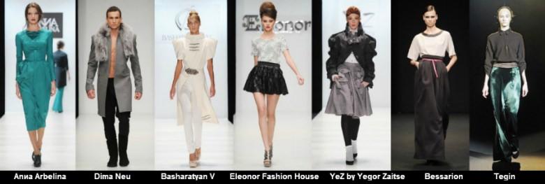 Неделя российской моды осень зима 2012 2013 (7)