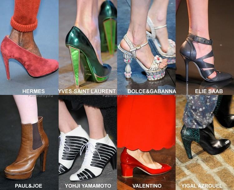 Самая модная обувь осени 2012 года (4)