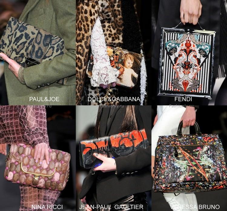 Модные сумки осени 2012 (11)