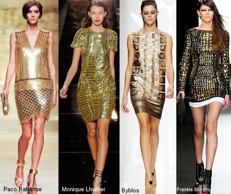 Платья из золотистой ткани 2012 2013