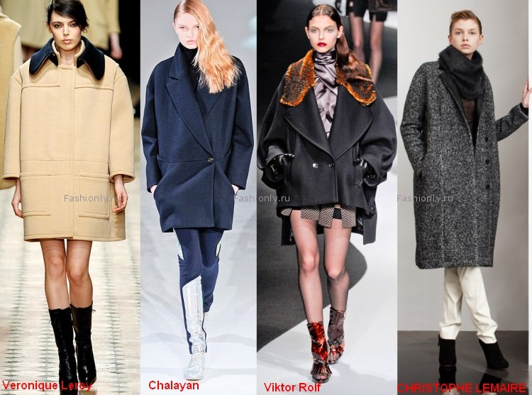 Объемные пальто и куртки в моде осенью 2012 года