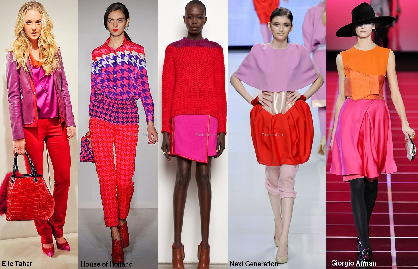 Модные контрасты оранжевый и розовый