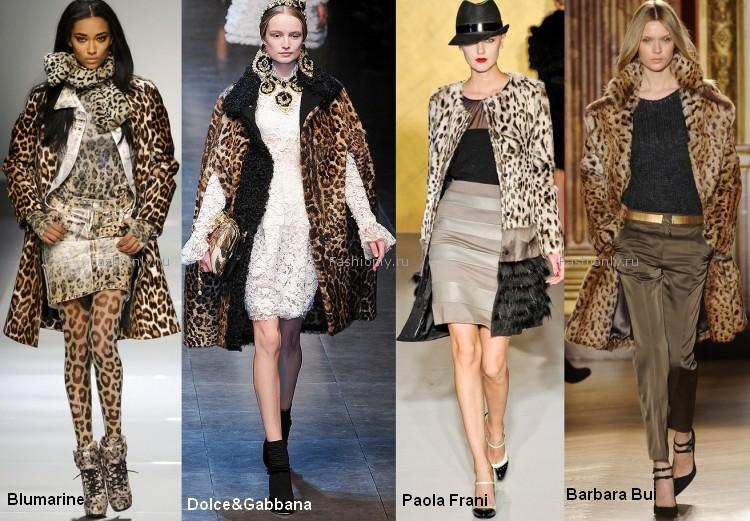 Леопардовый принт 2012 осень зима