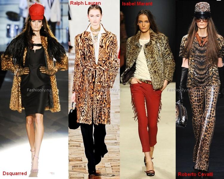 Леопардовый принт тренд осени 2012 года