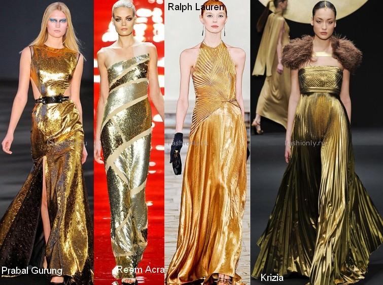 Золотое платье 2012 2013