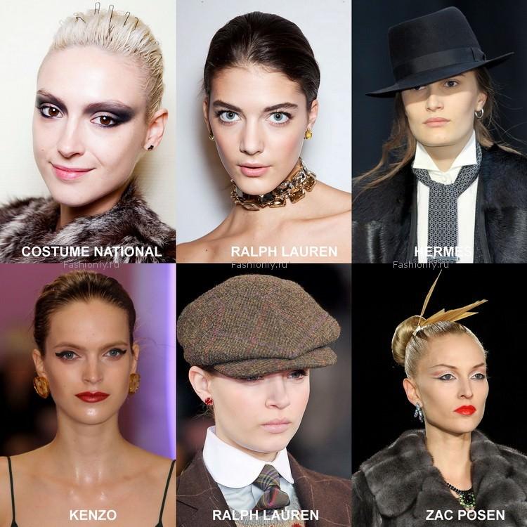 Модные украшения 2013 (6)