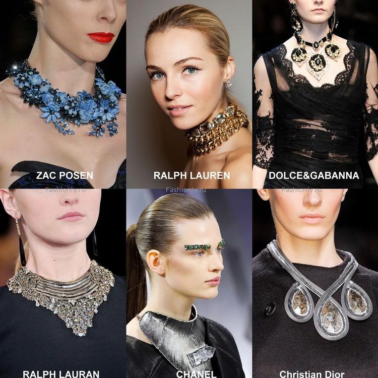 Модные украшения 2013 (4)