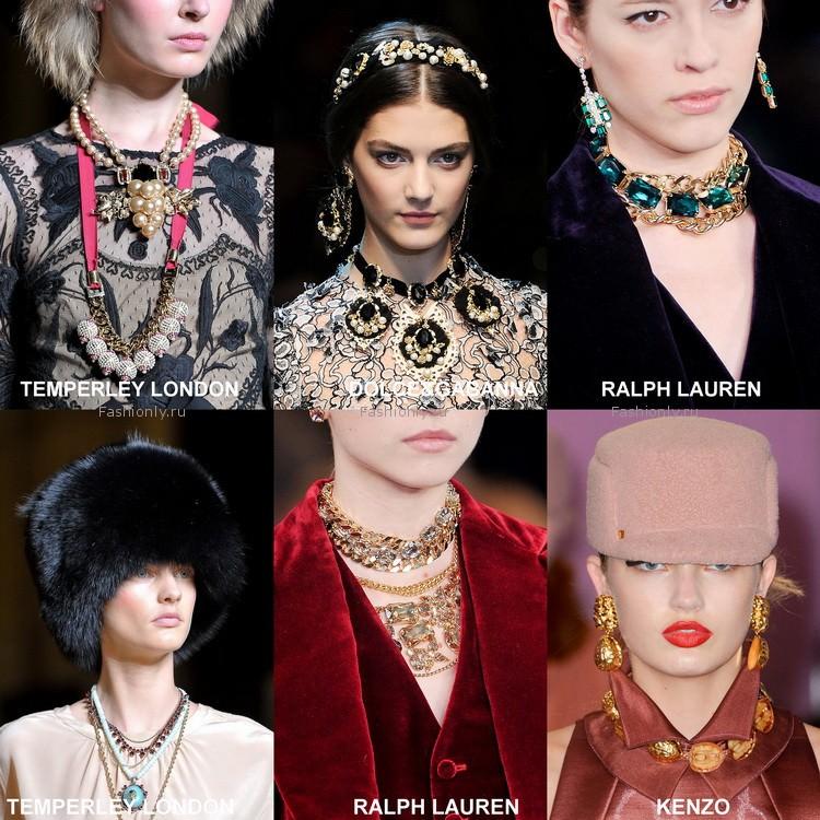 Модные украшения 2013 (3)
