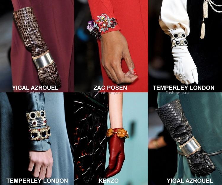 Модные украшения 2013 (9)