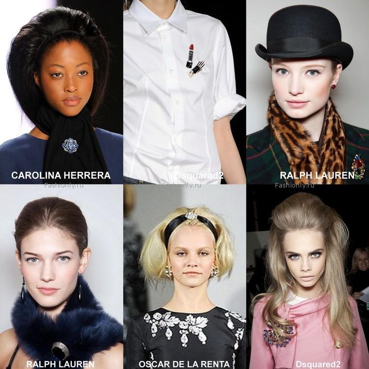 Модные украшения 2013 (7)