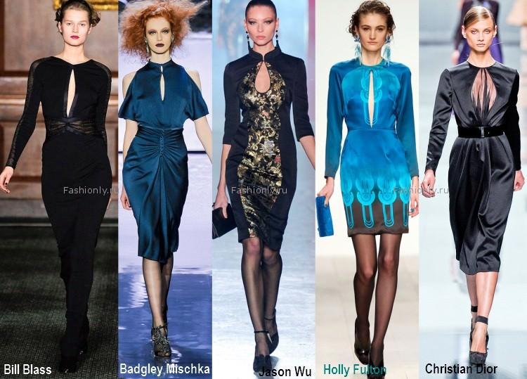 Мода осень 2012 платья с заниженной