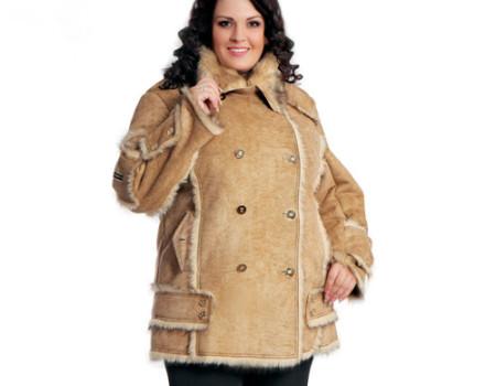 Зимняя одежда для женщин с пышными формами Image