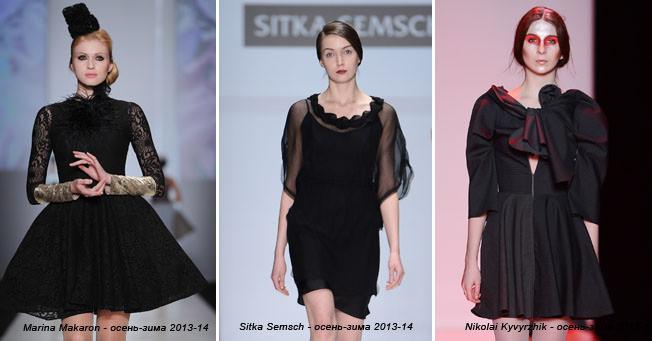 Основные тренды текстуры и цвета в сезоне осень-зима 2013-2014