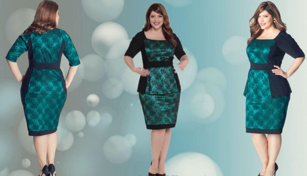 Модные наряды для деловой женщины Image