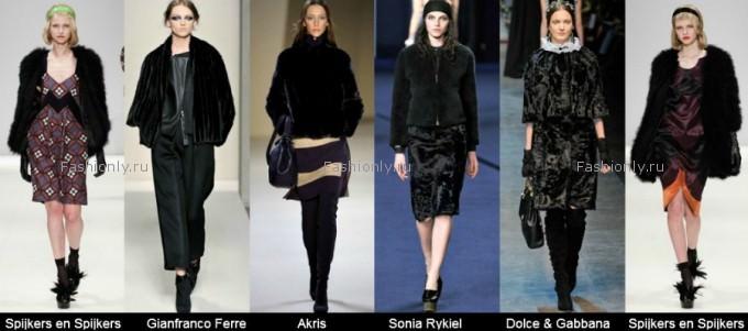 Модные шубы 2012-2013 Image