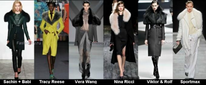 Меха 2012 2013 — топ-7 модных деталей Image