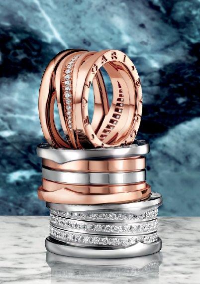 Три кольца.