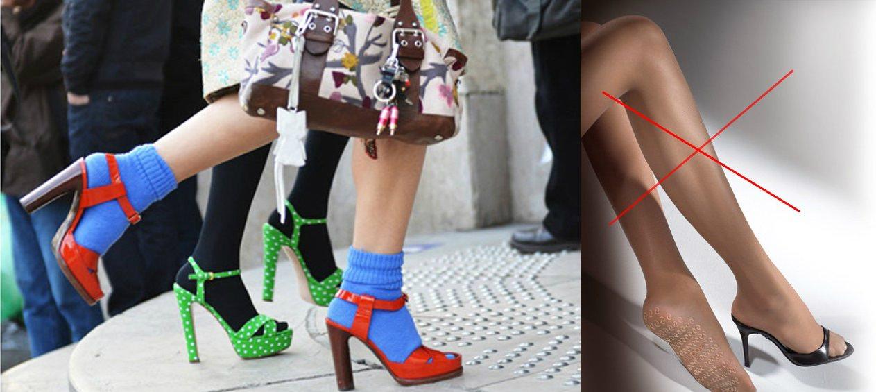 Как подбирать носки Image
