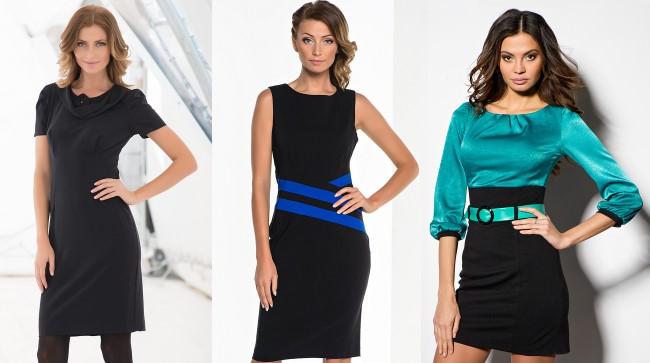 Модные цвета в осеннем гардеробе Image