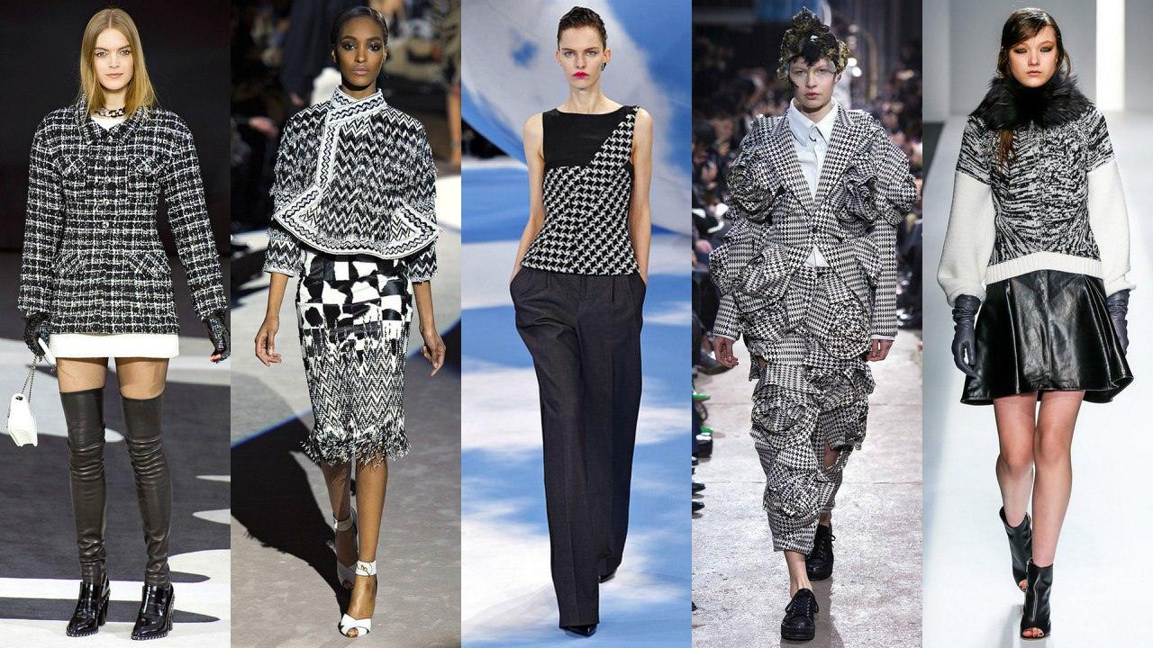 Мода меняется, мы остаёмся